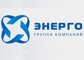 Ооо компания энерго официальный сайт сайт управляющей компании благо